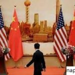 Mantan Pembuat Kebijakan AS Menawarkan Saran untuk Strategi Baru China